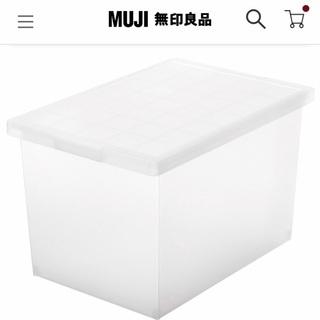 【残5】【お値下げ】無印良品 PPキャリーボックス・深(蓋つき)   300円  − 東京都