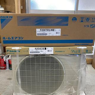 DAIKIN2.5キロ 工事込み 8〜10畳用沖縄仕様