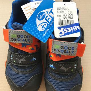 新品 キッズ 靴 スニーカー 15センチ
