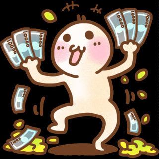 ガッツリ高収入♪コールセンター♪