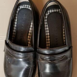 フォーマル靴①