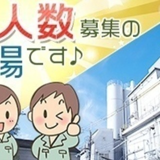 1日だけのアルバイト♪川崎駅で時給1100円+交通費!人気の軽作業♪