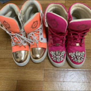 rady 靴