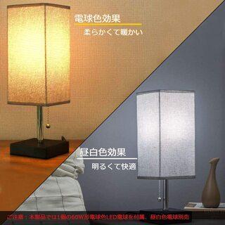 【新品・未開封】LEDデスクライト