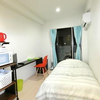 ★家具家電付きで即入居★初期費用ゼロ保証人なしで入居可!