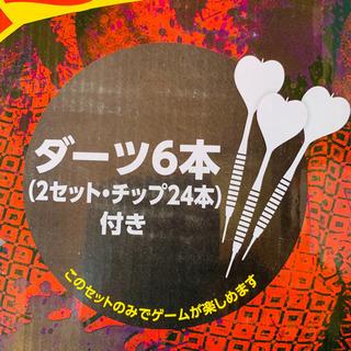 ダーツボード D.craft Dartsboard Urban blue/red  - おもちゃ