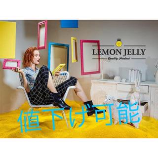 LEMON JELLYレインシューズデザイン性・機能性◎レモンの...