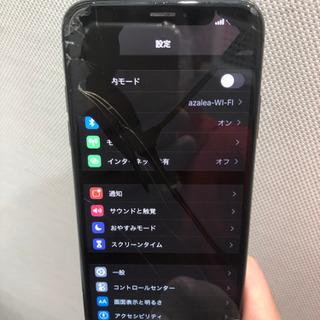 iPhone Xの画面交換なら20分でなおります!