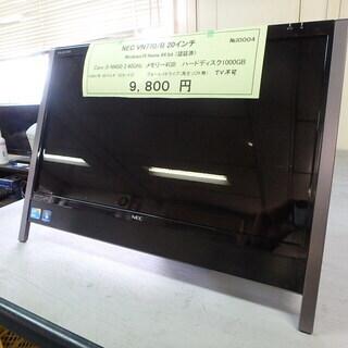 パソコン 一体型☆NEC VN770/B 20インチ☆NoI00...