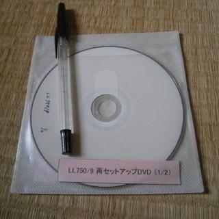 無償・NEC製PC-LL7509D用リカバリXP/北より