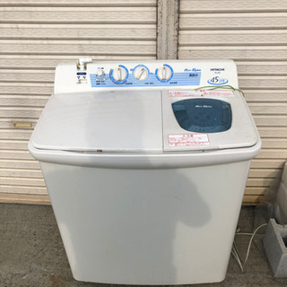 またまた出ました!二層式洗濯機の中古