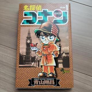 名探偵コナン 単行本 55冊 オマケ付き
