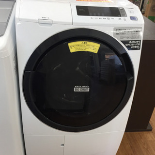 安心の12ヶ月保証付!!【HITACHI(日立)】全自動洗濯機売...