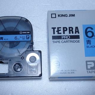 新品未使用 キングジム テプラプロ 青テープ 6mm おま…