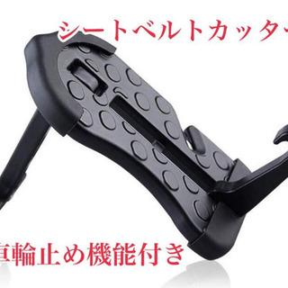 【5大機能】ドアステップ折りたたみ式 クライミングペダル 安全ハ...