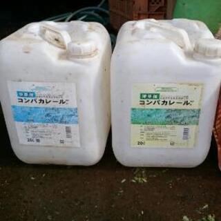 除草剤が入っていた20リットル容器です!