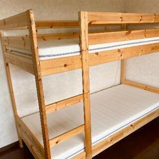 IKEA二段ベッド+フォームマットレスセット