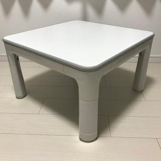 【0円無料】テーブル こたつ 一人暮らしサイズ 山善 YAMAZEN