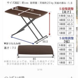 昇降式テーブル ダークブラウン
