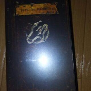 マリスミゼル VHS 3点