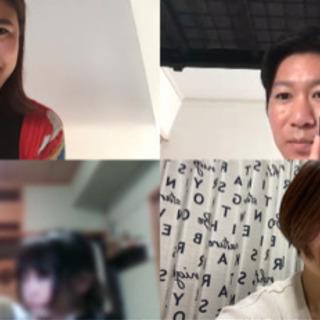 6/25(木)13:00〜初級 14:00〜中級 オンライン英会話