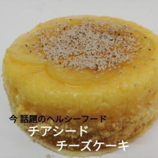 低カロリー、ヘルシーチーズケーキ