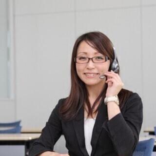【入社日応相談】大手通信会社のお客様サポートセンター(管理者候補...