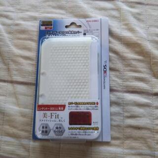 ニンテンドー3DS LL専用カバー