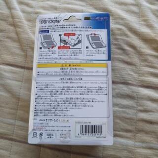 ニンテンドー3DS LL専用カバー - 日立市