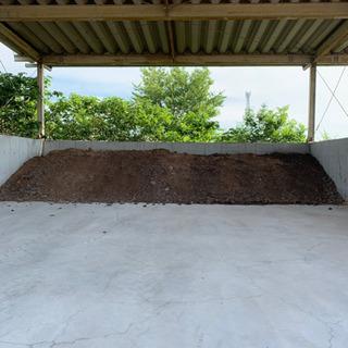 堆肥+もみ殻 混合肥料