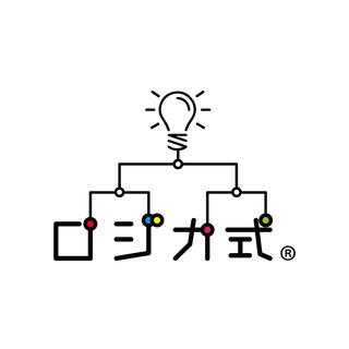 【4歳から中学生まで】オンラインプログラミング教室【マンツーマン】