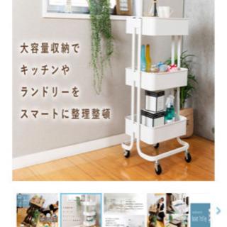 【新品未使用】アイリスオーヤマ キッチンワゴン【天板付き】