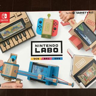ニンテンドーLABO Toy-Con01 Nintendo
