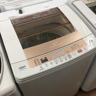 安心の12ヶ月保証付!!【AQUA(アクア)】全自動洗濯機売ります!