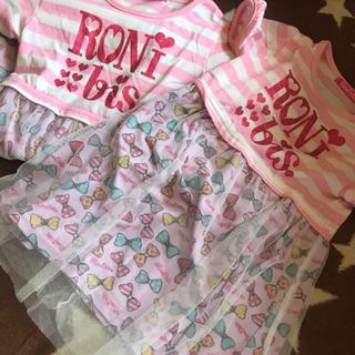 ロニ 姉妹服の画像