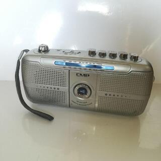★Radio cassette recorder CMP
