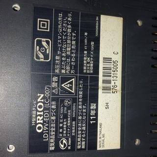 ORION オリオン 19型液晶テレビ 訳有 - 家電