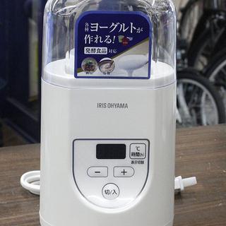 札幌 引き取り ヨーグルトメーカー アイリスオーヤマ IYM-0...