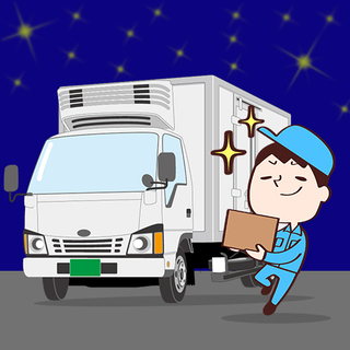 高日額1万円可能◎稼げる夜勤ドライバー!日払い・交通費・退職金制...