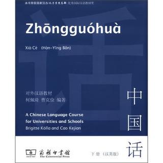 中国語!無料です!一緒に勉強しましょう。