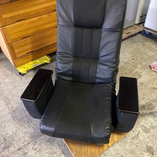 肘付き❗️回転座椅子❗️