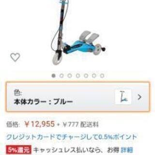 ペダルスクーター