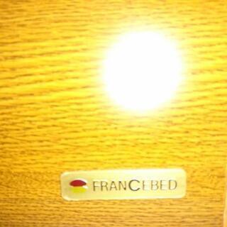 フランスベッドSD高密度 - 家電