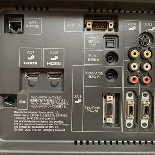 SHARP AQUOS 32V型 LC-32DX1【リモコン無し】 - 家電