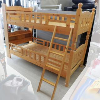 2段ベッド 木製 幅220.5cm セパレート ナチュラル 宮付...