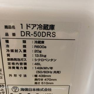 No.293 KAISHIN 1ドア冷蔵庫 2012年製 🚘近隣配送無料🚘 - 家電