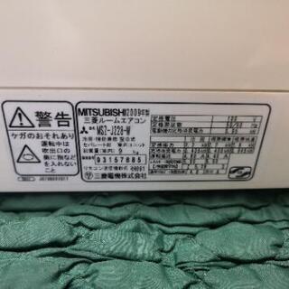 決まりました。)(019)取付工事込み 三菱霧ヶ峰 6畳 − 神奈川県