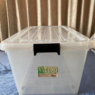 コロコロ付き 収納ボックス