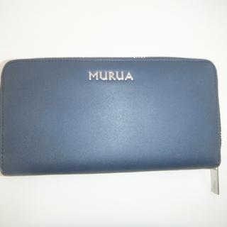 muruaの財布セット