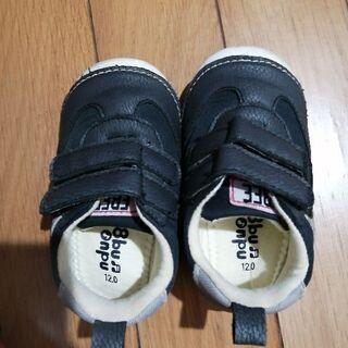 交渉中? 10円 中古 赤ちゃん ヘビー 靴 12cm